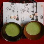 Green Tea Weight Loss - Is Green Tea an Appetite Suppressant?