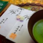 The Cho Yung Tea - The Hottest and Natural Way to Lose Weight With No Side Effects